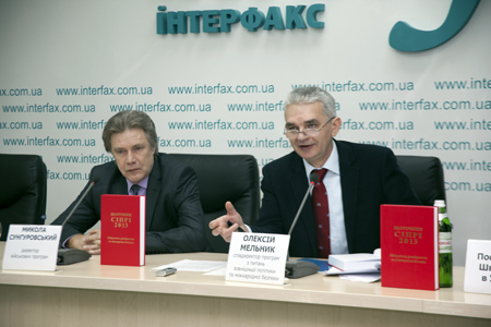 Ukrainian translation of SIPRI Yearbook 2013 launched in Kyiv