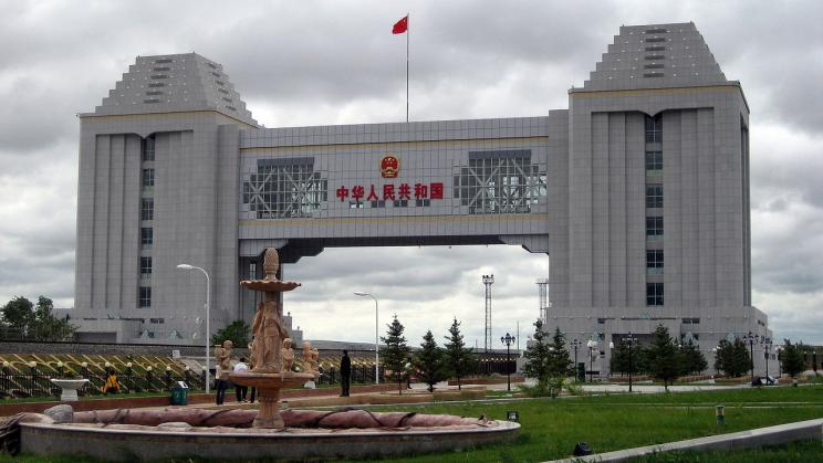 China-Russia railway border in the city of Manzhouli