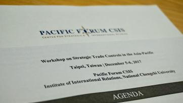 SIPRI presents report at strategic trade controls workshop in Taipei