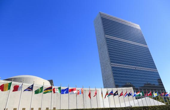 UN Headquarters in New York/ Shutterstock