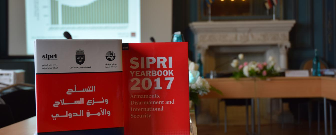 Arabic translation of SIPRI Yearbook 2017 now available