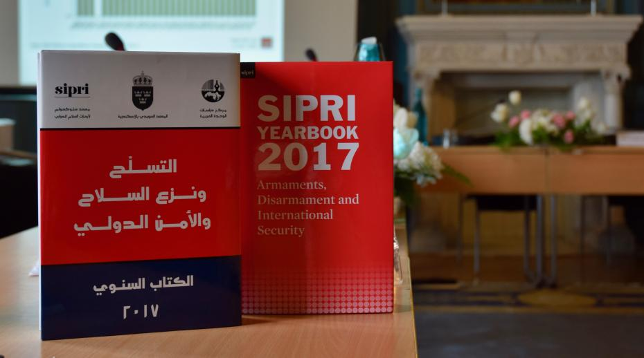 Arabic translation of SIPRI Yearbook 2017