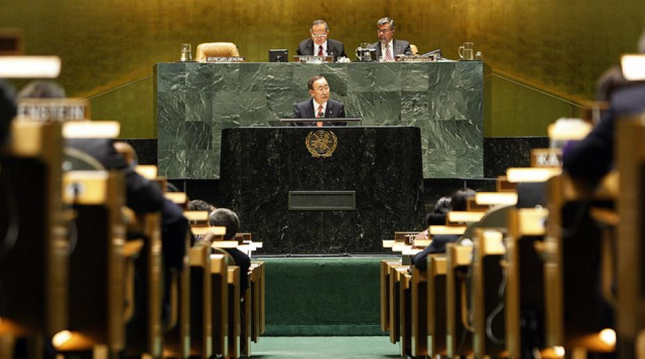 United Nations Secretary-General Ban Ki-moon speaks at the 2010 High-level Review Conference of the Parties to the Treaty on the Non-Proliferation of Nuclear Weapons (NPT). Photo: UN Photo/Mark Garten