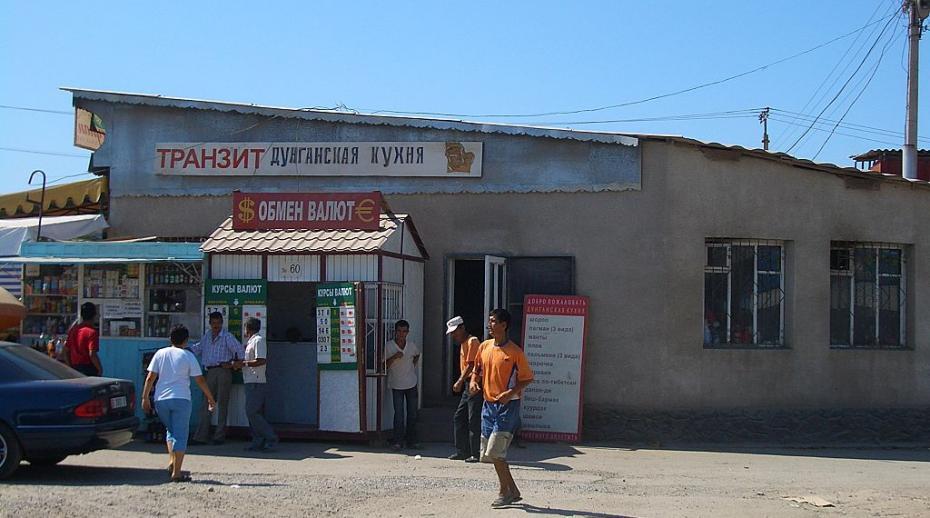 Dordoy Bazaar in Bishkek, Kyrgyzstan